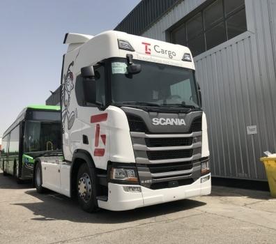 Transgesa Cargo